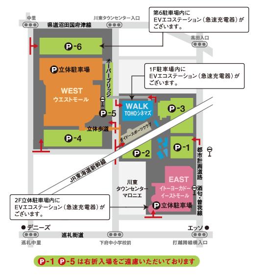 シネマズ 小田原 東宝