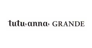 チュチュアンナ グランデ