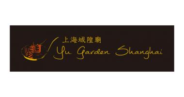 ユーガーデン上海
